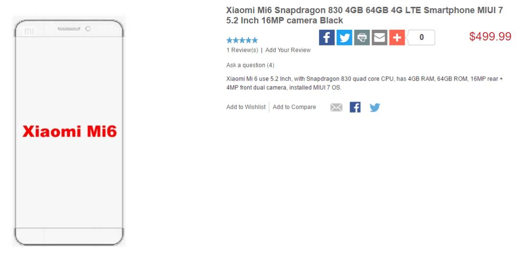 Xiaomi-Mi-6-Xiaomi-Store