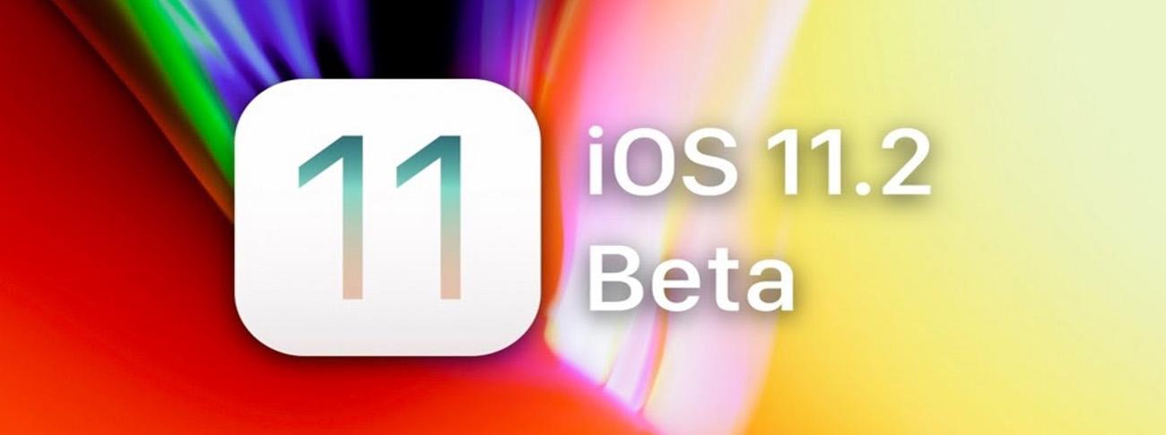 iOS 11.2.5 Beta Developer