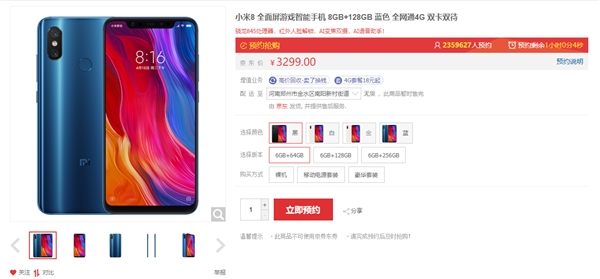 Xiaomi Mi8